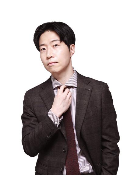 임지혁 교수