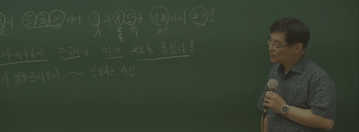 http://ipassnet.co.kr/edu/m_lecture_detail.php?ps_ctid=03010306&ps_goid=1560