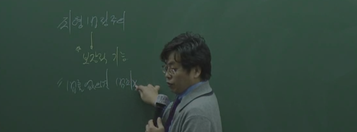http://ipassnet.co.kr/edu/m_lecture_detail.php?ps_ctid=03010303&ps_goid=1559